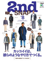 別冊2nd Vol.22 2nd SNAP #8
