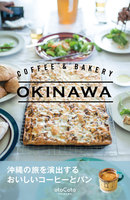 COFFEE & BAKERY OKINAWA