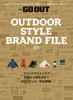 GO OUT特別編集 OUTDOOR STYLE BRAND FILE 2016