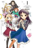 THE IDOLM@STER CINDERELLA GIRLS U149 - 漫画