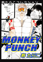 MONKEY PUNCH - 漫画