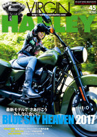 VIRGIN HARLEY 2017年7月号(vol.45)