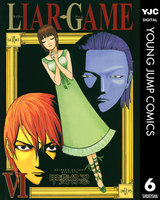 LIAR GAME (6~10巻セット)