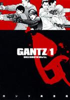 表紙『GANTZ』 - 漫画