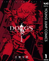 DOGS / BULLETS & CARNAGE (1~5巻セット)