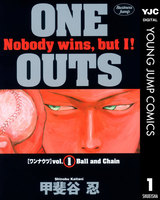 ONE OUTS - 漫画