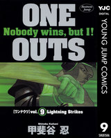 ONE OUTS 9巻 - 漫画