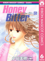Honey Bitter 6巻 - 漫画