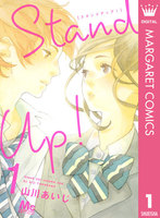Stand Up ! - 漫画
