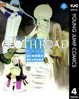 CLOTH ROAD 4 - 漫画