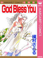 God Bless You - 漫画