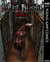 in THE ROOM - 漫画
