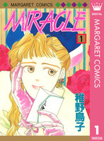 MIRACLE - 漫画