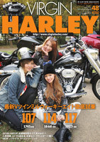 VIRGIN HARLEY 2018年1月号(vol.48)
