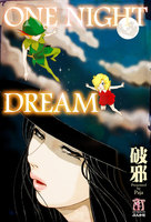 ONE NIGHT DREAM - 漫画