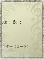Re:Re: