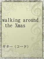 walking around the Xmas