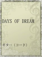 DAYS OF DREAM