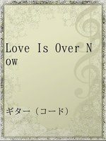 Love Is Over Now