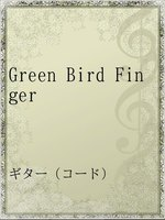 Green Bird Finger