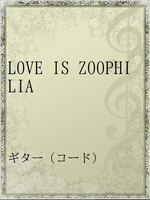 LOVE IS ZOOPHILIA