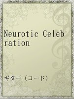 Neurotic Celebration
