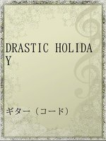 DRASTIC HOLIDAY