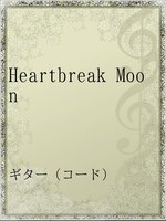 Heartbreak Moon