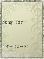 Song for…