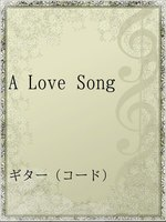 A Love Song