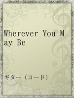 Wherever You May Be