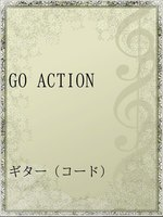 GO ACTION