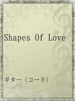 Shapes Of Love