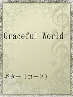 Graceful World