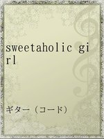 sweetaholic girl