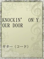 KNOCKIN' ON YOUR DOOR