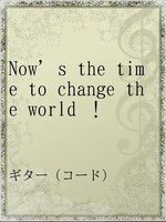Now's the time to change the world !