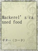 Mackerel's canned food