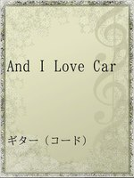 And I Love Car