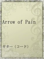 Arrow of Pain