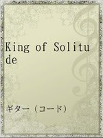 King of Solitude
