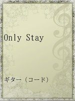 Only Stay