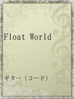 Float World