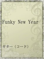 Funky New Year