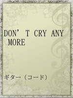 DON'T CRY ANY MORE
