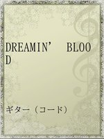 DREAMIN' BLOOD