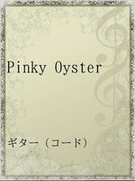 Pinky Oyster