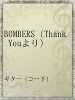 BOMBERS(Thank Youより)