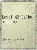 Level 42 (album take)