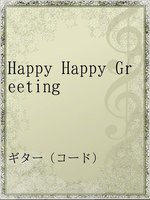 Happy Happy Greeting